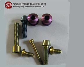 钛合金十字槽螺钉