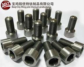 上海钛合金内六方螺栓
