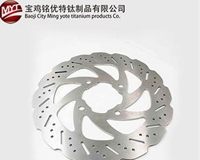 上海钛合金刹车盘